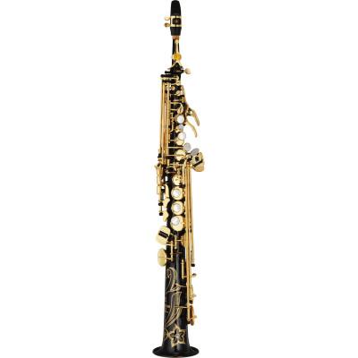 Saksofon sopranowy Yamaha YSS-875 EX B