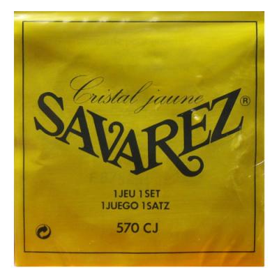Struny do gitary klasycznej Savarez SA 570 CJ hard